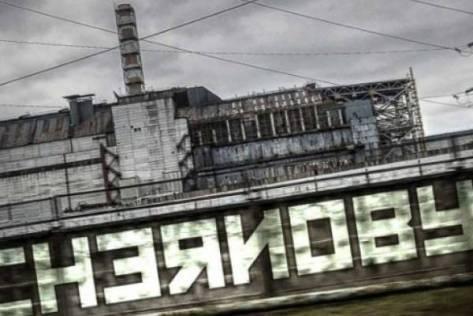 CHERNÓBIL 2